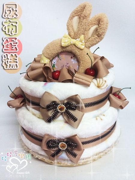 娃娃屋樂園~Le Sucre法國砂糖兔(相框)尿布蛋糕-咖啡色 每組2299元/生日蛋糕/彌月禮滿月禮週歲禮
