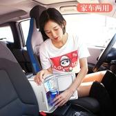 迷你車載小冰箱家用小型宿舍學生寢室租房制冷車家兩用面膜化妝品MKS歐歐