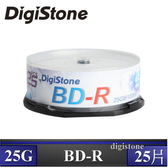 ◆下殺!!免運費◆DigiStone 國際版 A+ 藍光 Blu-ray 6X BD-R 25GB(支援CPRM/BS) x25PCS