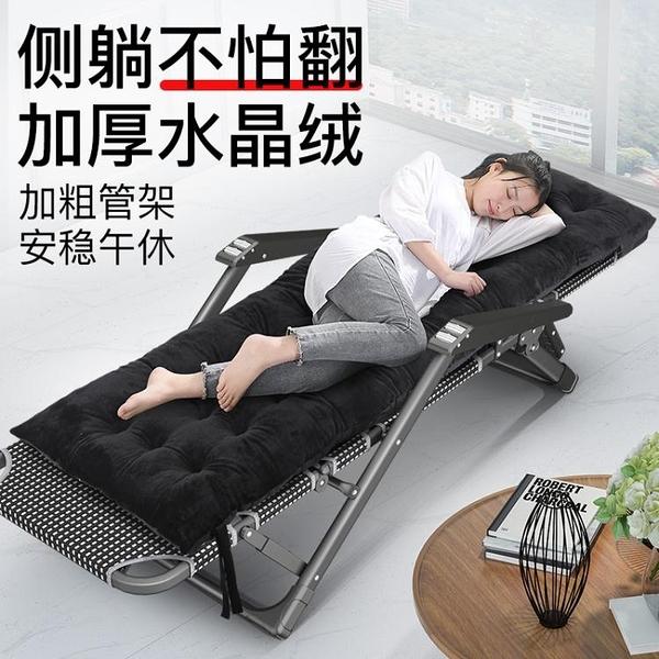 躺椅摺疊午休神器辦公室午睡床成人簡易行軍床單人便攜兩用摺疊床WD