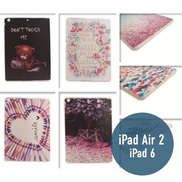 Apple iPad Air 2 / iPad 6 TPU 彩繪套 平板套 平板殼 保護套 可愛 卡通 殼 平板