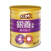 金克寧銀養高鈣雙效配方1.5kg 超值二入組【愛買】