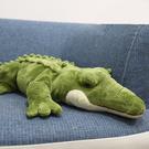【專區滿618享8折】皮皮鱷魚玩偶(中)80CM-生活工場