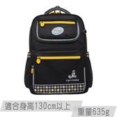 【IMPACT】怡寶成長型書包-黑色 IM00365BK