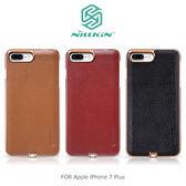 NILLKIN Apple iPhone 7 Plus 尊爵 QI 無線充電 皮革硬質保護殼 手機殼