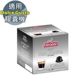 Carraro Puro Arabica 咖啡膠囊 (CA-DG10) ☕Dolce Gusto機專用☕