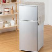 【冰箱防塵套】冰箱收納收納袋置物袋 大師Udlife S3985  通