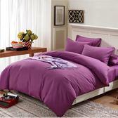 床包被套組   床上用品1.8m床品套件三件套床單被套