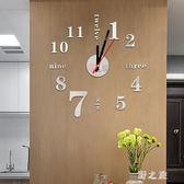 創意鐘表掛鐘 客廳免打孔北歐家用時尚靜音簡約DIY個性創意石英掛表  KV1065 【野之旅】