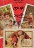 二手書R2YB《Old-Fashioned SANTA CLAUS CARDS