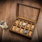 8折免運 手錶盒夭桃(飾品)木制天窗手錶盒子十格木質首飾手鍊手串展示盒收納盒