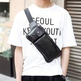 新韓版男士胸包皮質休閒潮流胸包男士腰包胸前包時尚小背包 居享優品
