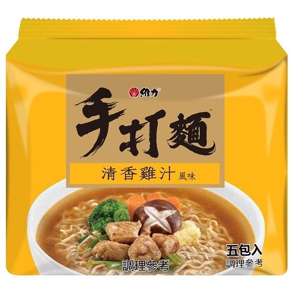 維力手打麵清香雞汁風味湯麵75g(5入)x6袋/箱【康鄰超市】