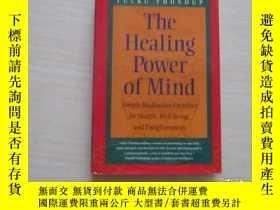 二手書博民逛書店the罕見healing power of mind 精裝! 7