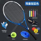 senston網球拍初學男女士碳素球拍一體 單人訓練送配件套裝igo  良品鋪子