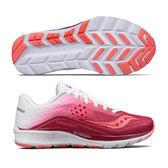 SAUCONY  女馬拉松鞋 KINVARA8 (粉紅) 緩衝型訓練鞋【 胖媛的店 】S10356-5