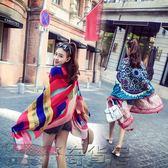 2018新款絲巾女夏季海邊防曬披肩圍巾兩用沙灘巾超大百搭海灘紗巾【奇貨居】