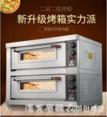 英國TKH烤箱商用二層二盤一層一盤三層三盤大容量雙層烤爐電烤箱 220vNMS漾美眉韓衣