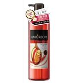【預購出貨日11/29,勿合併訂購非預購商品】Hair Recipe 生薑蘋果防斷滋養洗髮露530ML