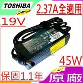 TOSHIBA 19V,2.37A 45W 充電器(原廠)- T210,T210D,T215,T215D,T235D,T235-S1370,W100,W105,PA-1450-81