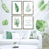 可移除墻貼宿舍沙發背景墻裝飾樹葉貼紙北歐風格墻壁貼畫自粘限時八九折