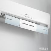 創意空調擋風板月子防直吹導風罩出風口擋板遮風板掛機防風檔板 aj4553『科炫3C生活旗艦店』