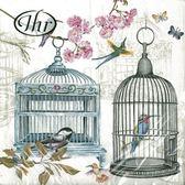 鳥&籠-德國 IHR 餐巾紙(33x33cm)