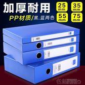 檔案盒A4文件盒資料收納盒子側面標簽塑料牛皮紙辦公用品igo