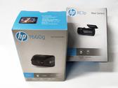 HP惠普 F660G 【下單折扣/送128G+原廠電力線】前後雙錄 HDR GPS 測速提示 高畫質 行車記錄器