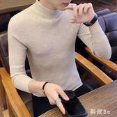 中大尺碼 韓版衣服毛衣男冬季打底衫長袖t恤半高領修身長袖裝秋 js16620『科炫3C』
