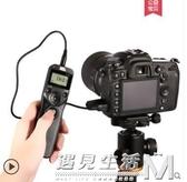 5D3無線定時快門線60D佳能5D2 6D2 70D 750D 5D4單眼相機遙控器 聖誕節鉅惠