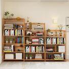書櫃 書架 收納 書架置物架落地簡易實木竹子兒童組合現代簡約學生經濟型臥室書櫃 DF 免運