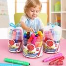 幼兒園水彩筆套裝兒童粗頭彩筆可水洗的安全無毒寶寶畫畫彩色 【快速出貨】