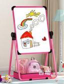 兒童畫畫板小黑板可升降支架式家用雙面磁性彩色涂鴉套裝寫字白板 聖誕交換禮物