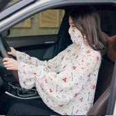 【全館】現折200夏季防曬口罩女士透氣薄款正韓遮陽面罩蕾絲面紗護頸披肩防紫外線