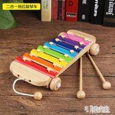 嬰幼兒童益智敲琴拖車二合一玩具0-1-2-3歲寶寶多功能小木琴 aj3635『宅男時代城』
