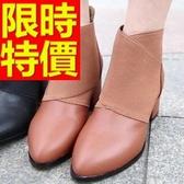 真皮短靴-流行高雅街頭風高跟女靴子2色62d8【巴黎精品】