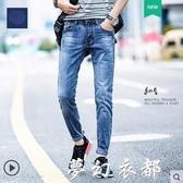 秋季牛仔褲男士新款韓版潮流休閒修身小腳百搭破洞藍色長褲子 雙十二全館免運