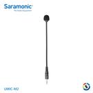 【Saramonic 楓笛】鵝頸式全向型電容式麥克風 UMIC-M2