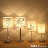 檯燈 小臺燈臥室床頭簡約現代個性可調光暖光創意溫馨浪漫床頭櫃燈 交換禮物YXS