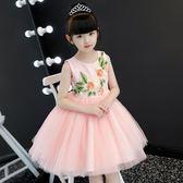 花童禮服新款女童春裝連衣裙韓版兒童夏季洋氣公主禮服 JD2316【KIKIKOKO】