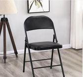 (百貨週年慶)電腦椅家用簡約臥室辦公椅折疊椅靠背座椅子wy