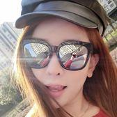 【TT】新款優雅個性圓臉韓版複古網紅墨鏡女潮明星款眼鏡太陽鏡女士
