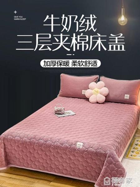 珊瑚毛毯被子鋪床冬季加厚保暖牛奶法蘭絨床單人蓋毯絨毯子床上用 秋季新品