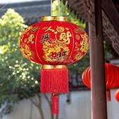 現貨快出 買一送一大紅燈籠燈吊燈春節新年中國風掛飾喬遷戶外陽臺宮燈 YJT