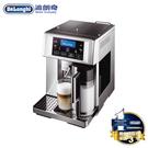 Delonghi ESAM 6700 全自動咖啡機