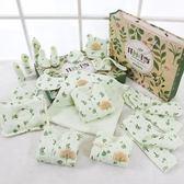 雙十二狂歡嬰兒衣服純棉新生兒禮盒套裝0-3個月6秋冬初生剛出生寶寶滿月用品 春生雜貨