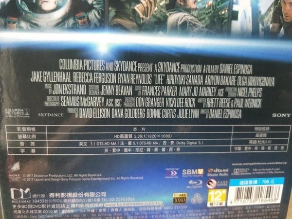 挖寶二手片-0609--正版藍光BD【異星智慧】熱門電影(直購價)
