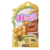 BellaBeauty 貝拉美人 蜜糖蜜蠟除毛 140g【BG Shop】
