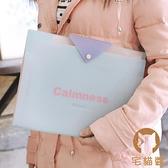 多層A4文件夾學生用糖果色試卷袋多功能辦公資料冊【宅貓醬】
